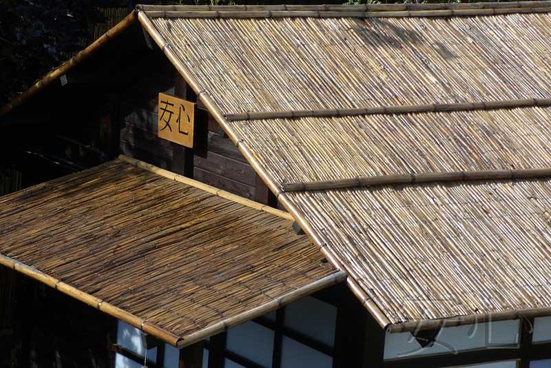 Тростниковые маты и бамбук. Крыша чайного домика